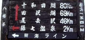 Toh330