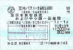 C0612271_1