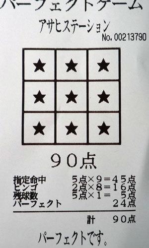 St080815c