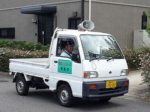 P1080713