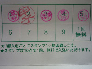 M0911221