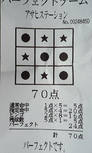 St100322