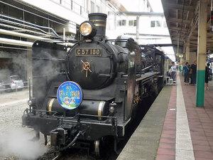 P1160925
