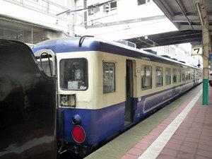 P1160937
