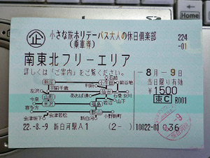 P1170645
