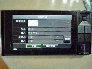 P1170913