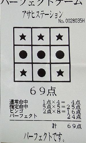 St111103b