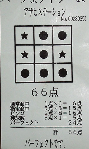St111103c