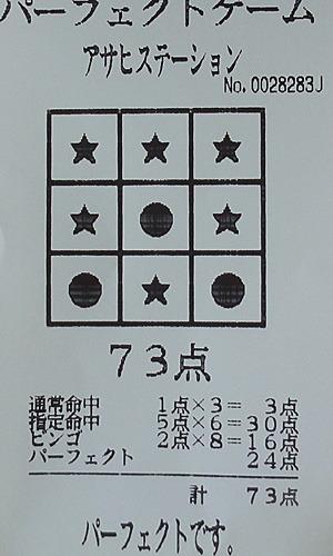 St120103b