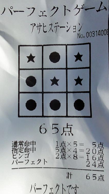 M1311169b