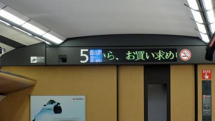 Dsc04474