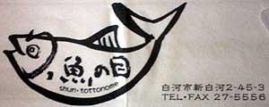 c0502203