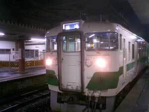 c0508201