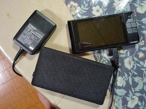 P1170905