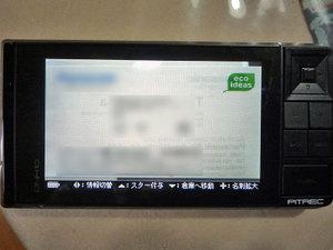 P1170914