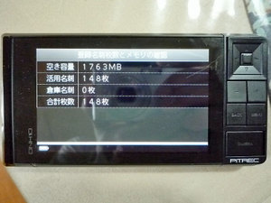 P1170925