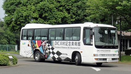 Dsc07762