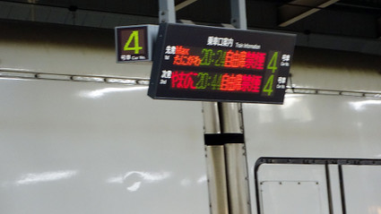 1508123